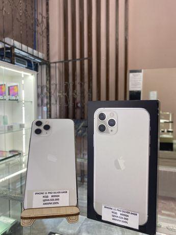 IPhone 11 PRO WHITE 64Gb