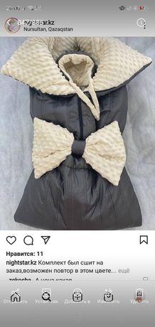 Конверт- одеяло для выписки