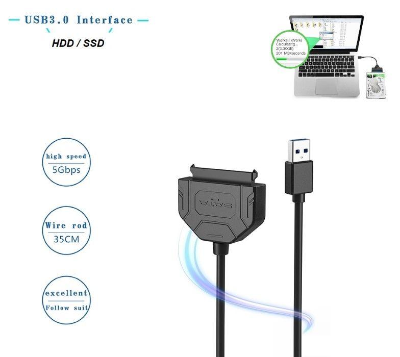 """USB 3.0 Кабел за връзка към HDD/SSD SATA 22 Pin 2.5"""" и 3.5""""+ ГАРАНЦИЯ"""