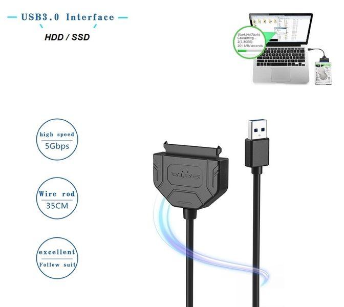 """USB 3.0 Кабел за връзка към HDD/SSD SATA 22 Pin 2.5"""" и 3.5""""+ ГАРАНЦИЯ гр. София - image 1"""