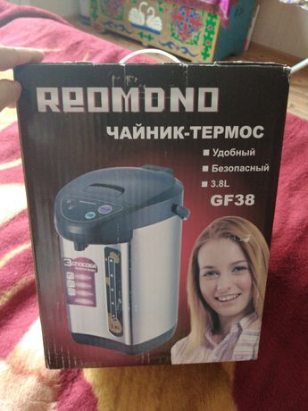 Продаётся термочайник