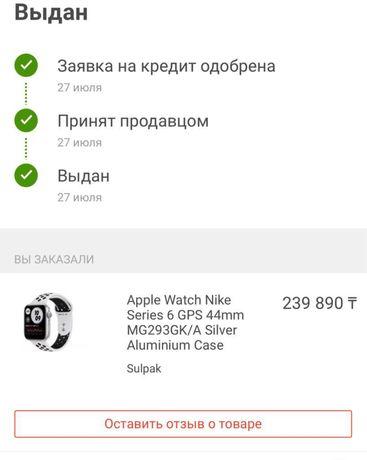 Продам часы apple wathe 6 nike