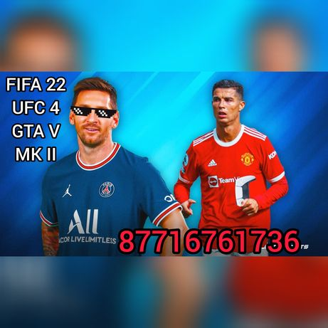 FIFA 22  Аренда/Прокат Sony Play Station 4 (pro) ps4(pro) пс4 (про)
