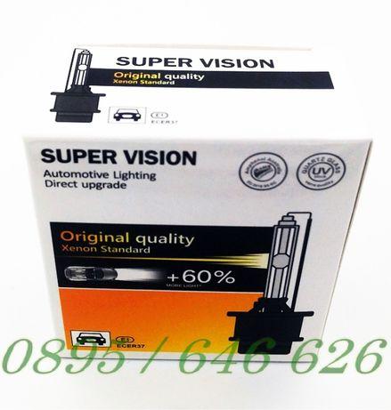 Ксенон Крушки D1S/D2S/D3S/D4S/D2R Super Vision +60% - гр. Варна - image 3