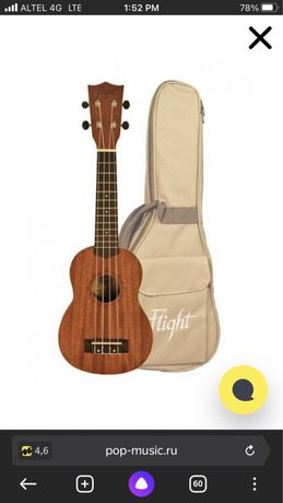 Гитара,маленькая гитара Укулеле Flight