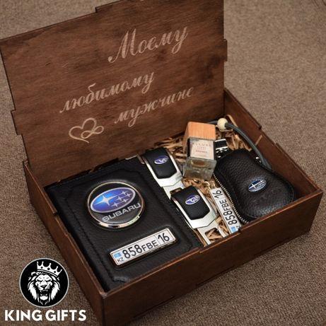 Подарок мужчине, мужской набор, подарочный бокс