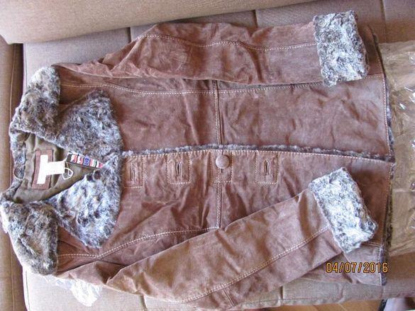 ново кожено яке