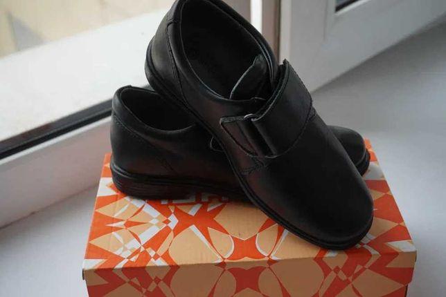 Туфли детские для мальчика, кожаные 29 р, фабрика Шаговита Белоруссия