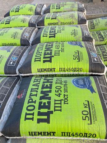 Цемент Стандарт М450 Высшего качества