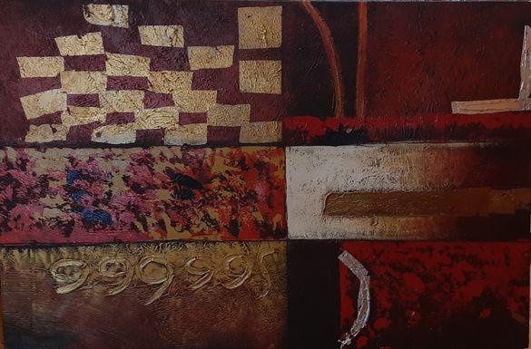 Червена картина със златни елементи