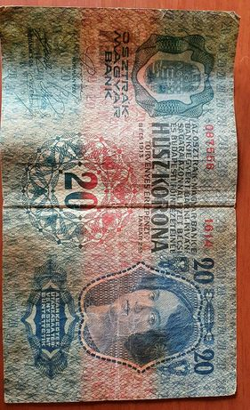 Старинна банкнота 20 крони Husz Korona Hungary Austria kroner 1913г.