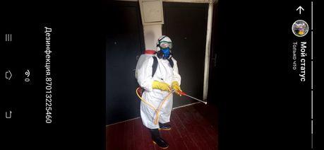 Дезинфекция от тараканов и от клопов  от 6000 тг