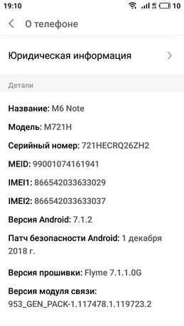 продам телефонMEIZU M6 Note