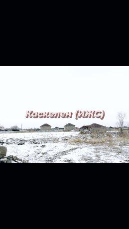 Каскелен Ровные Земельные участки ИЖС 5соток