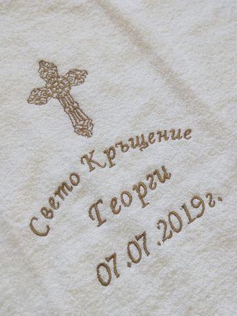 Бродерия, Кръщене, Хавлия надпис , Халат с качулка, Рожден ден,