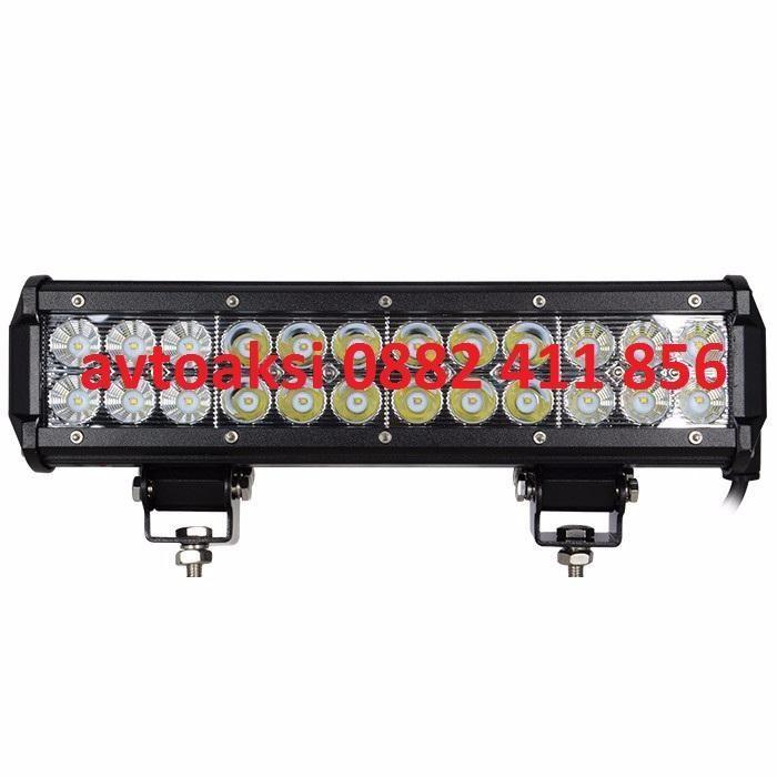 LED Bar с 24 мощни диода 72w- 12/24v
