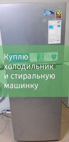 Утилизация нерабочих холодильник