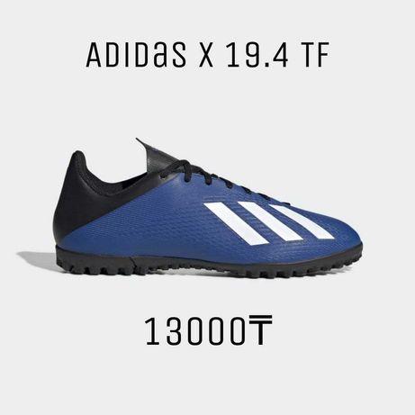 Оригинальные сороконожки Adidas, Nike, Lining