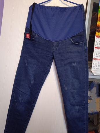 Продаются джинсы для беременных женщин размер 50-52,