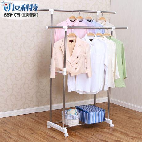 Вешалка гардеробная напольная YOULITE для одежды двойная все виды