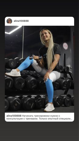 Фитнес тренер на выезд