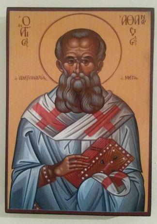 Икона на Свети Атанасий icona Sveti Atanasii