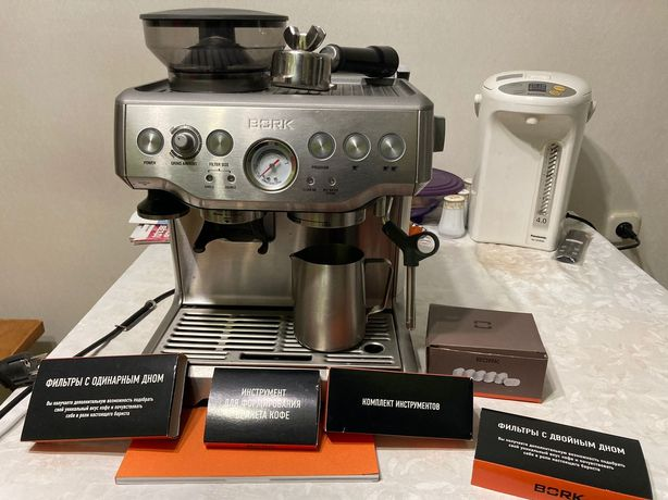 Продам почти новую Кофемашину Bork c804