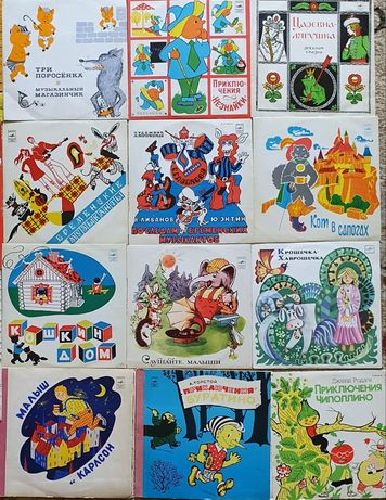 Колекция пластинки детские