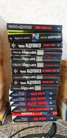 Книги Устиновой, Ч.Абдуллаева, Д.Корецкого, Марининой, Тамоникова