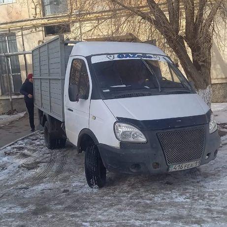 Газель Грузоперевозки Арзан бага