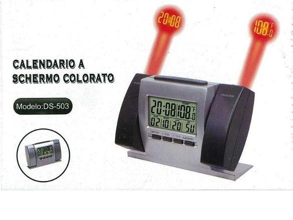 Електронен часовник с Проектор, термометър, аларма