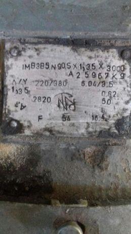 Electromotor 220 /380