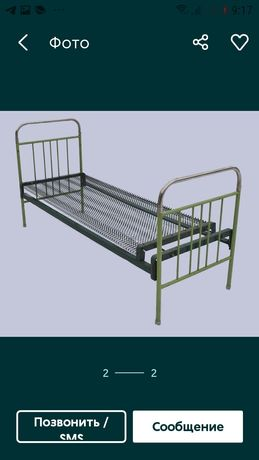 Продам кровати взрозлый и детский в отличном состоянии СССР