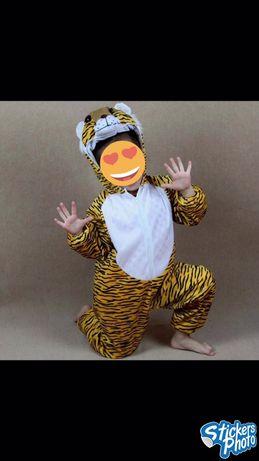Тигърски костюм