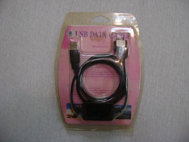 Дата-кабель