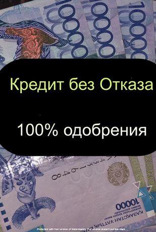 Heсиe деньги в кaждом горoдe, Наличными или на картy