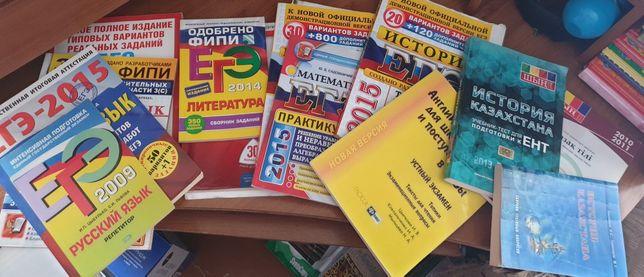 Продам книги шын, егэ, английский
