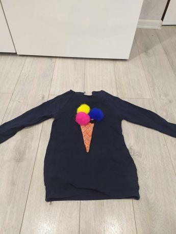 Детска туника Сладолед и пролетно якенце с качулка за 3г.