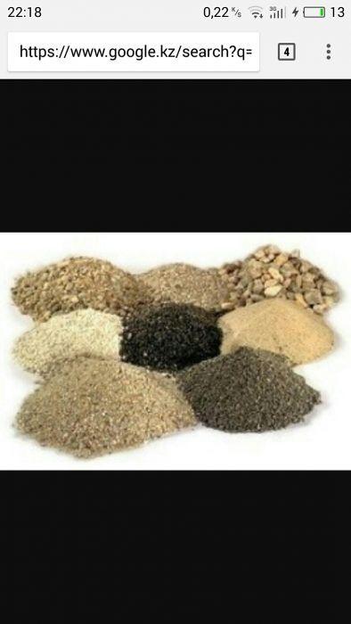 Щебень, песок, балласт, грунт и т д.