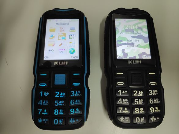 Телефон с огромна батерия, мощен фенер и безжично радио Kuh 15800 cat