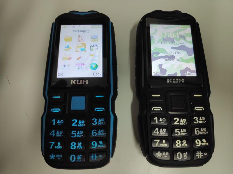 Телефон с огромна батерия, мощен фенер и безжично радио Kuh 15800 cat гр. София - image 1