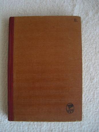 Продавам М.Горки-събрани съчинения в 26 тома,т.2,антикварна книга