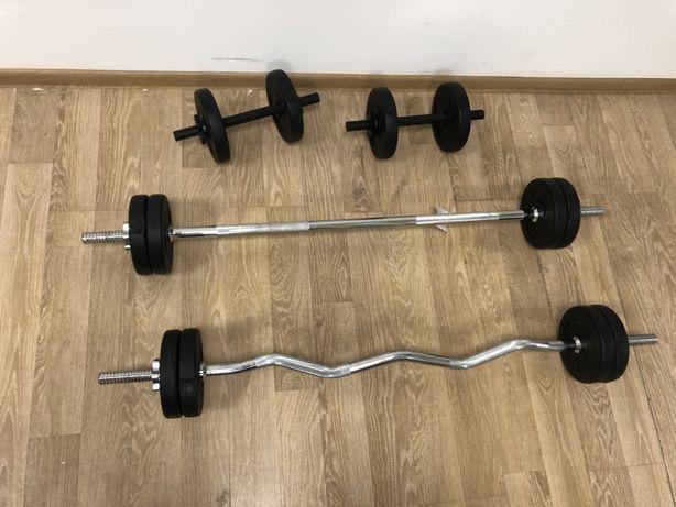 Set gantere reglabile+bara z+bara piept, reglabile total 36 kg noi,