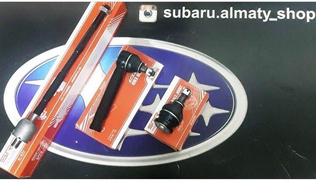 Новые автозапчасти Subaru