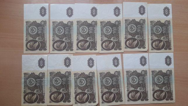 100-рублевые купюры СССР