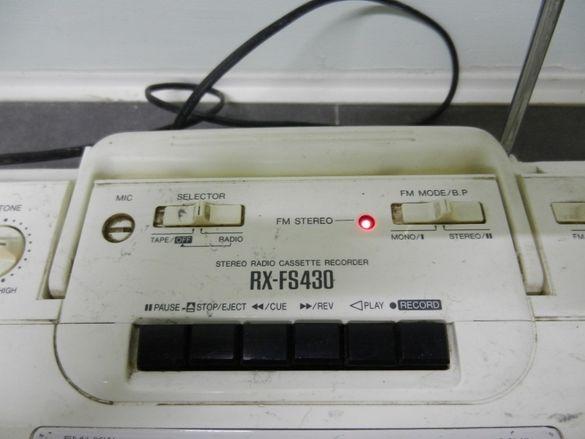 Panasonic rx-fs430