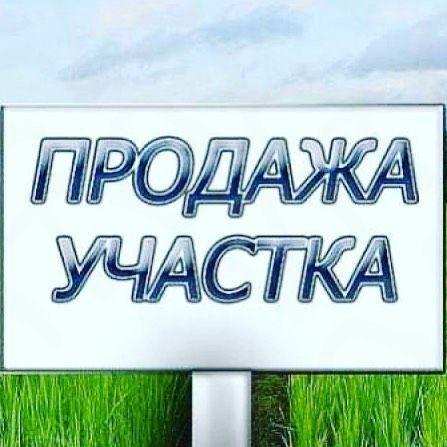 Алмалыбак Киз участоктер бар