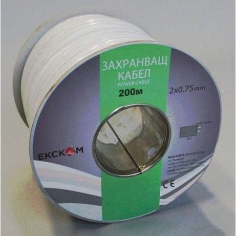 Захранващ кабел 2х0.75мм - 200м.