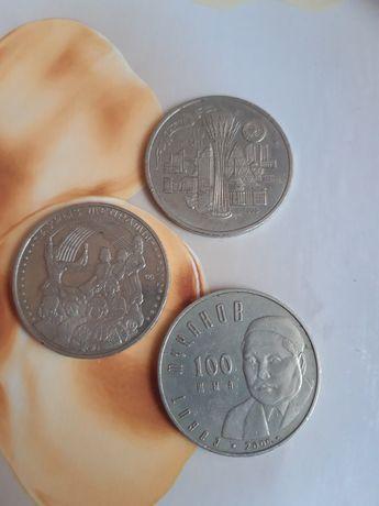 Продам монеты коллекционерам