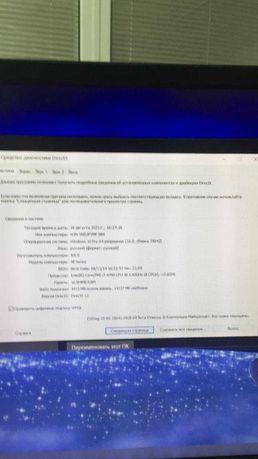 i7 4790 GTX 760 Монтаж для игр и рендера. ОБМЕН
